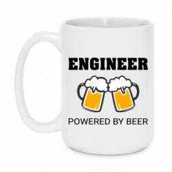 Кружка 420ml Engineer Powered By Beer