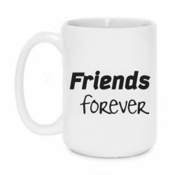 Кружка 420ml Friends forever