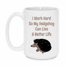 Кружка 420ml Hedgehog with text