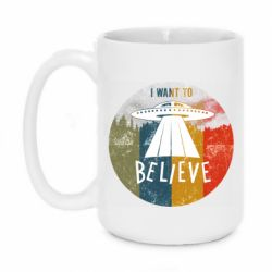 Кружка 420ml I want to believe text