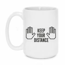Кружка 420ml Keep your distance