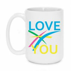 Кружка 420ml Love You Abstract Lines
