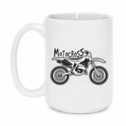 Кружка 420ml Motocross text and motorcycle