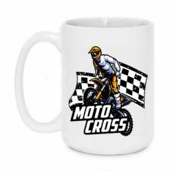 Кружка 420ml Motocross