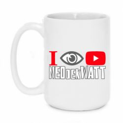 Кружка 420ml I Watch NEOdekWATT