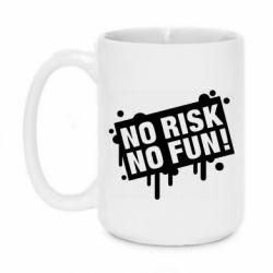 Кружка 420ml No Risk No Fun