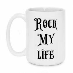 Кружка 420ml Rock my life
