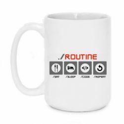 Кружка 420ml Routine code