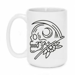 Кружка 420ml Skull with scythe