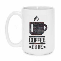 Кружка 420ml Сoffee code