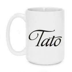 Кружка 420ml Tato