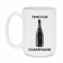 Кружка 420ml Time for champagne