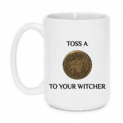 Кружка 420ml Toss a coin to your witcher ( орен )