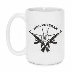 Кружка 420ml Veteran machine gun