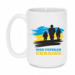 Кружка 420ml War veteran оf Ukraine