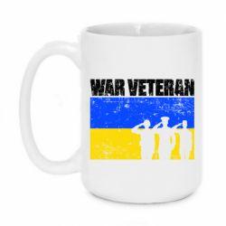 Кружка 420ml War veteran