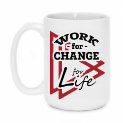 Кружка 420ml Work for change for life