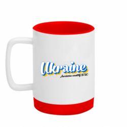 Кружка кольорова з силіконовим дном 320ml Ukraine  awesome country 2020