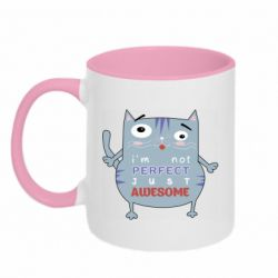 Кружка двухцветная 320ml Cute cat and text
