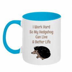 Кружка двухцветная 320ml Hedgehog with text