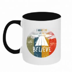 Кружка двухцветная 320ml I want to believe text
