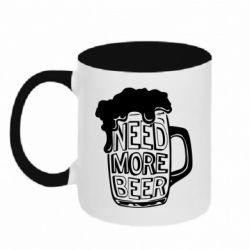 Кружка двоколірна 320ml Need more beer