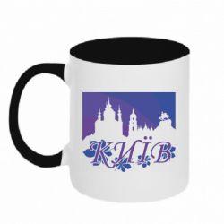 Кружка двоколірна 320ml Night-Day Kiev