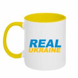Кружка двухцветная 320ml Real Ukraine