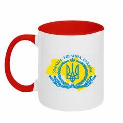 Кружка двоколірна 320ml Україна Мапа