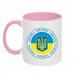 Кружка двоколірна 320ml Україна. Украина. Ukraine.