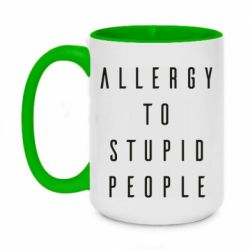 Кружка двоколірна 420ml Allergy To Stupid People