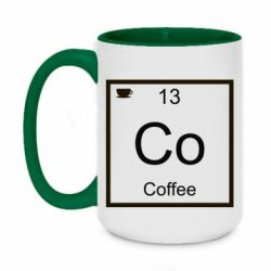 Кружка двоколірна 420ml Co coffee