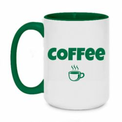 Кружка двухцветная 420ml COFFEE and Small Cup