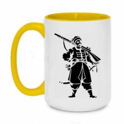Кружка двухцветная 420ml Cossack with a gun