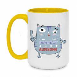 Кружка двухцветная 420ml Cute cat and text