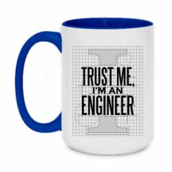 Кружка двоколірна 420ml Довірся мені я інженер