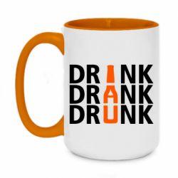 Кружка двухцветная 420ml Drink Drank Drunk