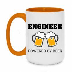 Кружка двоколірна 420ml Engineer Powered By Beer