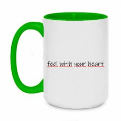 Кружка двоколірна 420ml feel with your heart