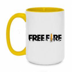 Кружка двухцветная 420ml Free Fire spray