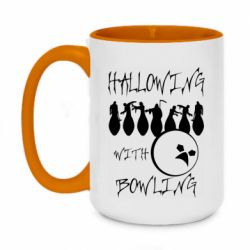 Кружка двоколірна 420ml Hallowing with Bowling