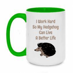 Кружка двухцветная 420ml Hedgehog with text
