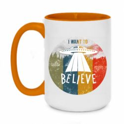 Кружка двухцветная 420ml I want to believe text