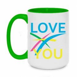 Кружка двоколірна 420ml Love You Abstract Lines