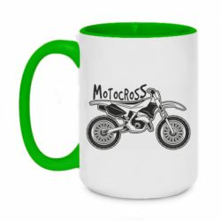 Кружка двоколірна 420ml Motocross text and motorcycle