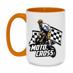 Кружка двухцветная 420ml Motocross