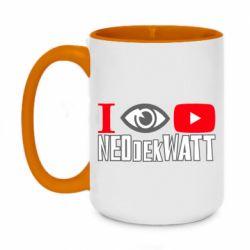 Кружка двоколірна 420ml I Watch NEOdekWATT