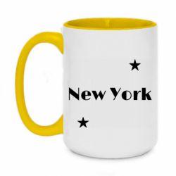 Кружка двухцветная 420ml New York and stars