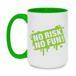 Кружка двоколірна 420ml No Risk No Fun