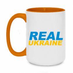 Кружка двухцветная 420ml Real Ukraine